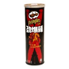 Чипсы Pringles со вкусом Рака под острым Сычуаньским соусом 110 гр