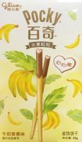 Соломка Pocky мороженое банан 45гр