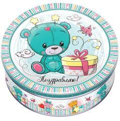 Regnum Любимые Мишки Печенье 150г
