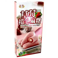 Моти-роллы Клубника с молоком 150 гр
