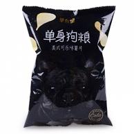Chips Single Dog Cola 70 гр