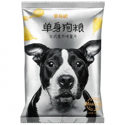 Chips Single Dog Mustard 70g