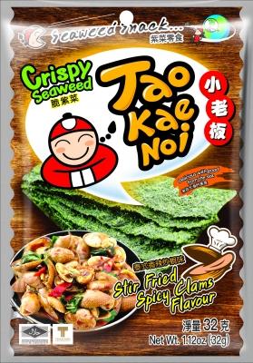 TAOKAENOI Crispy Seaweed (Stir Fried Spicy Clams Flavour) 32g