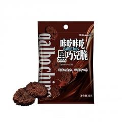 Шоколадные сухарики Meiji с темным шоколадом 35 гр