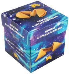 Печенье с предсказаниями 36гр