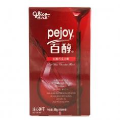 Pejoy со вкусом вина 48g