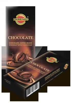 """Кофейные зерна """"MARENGO"""" в шоколаде 25 гр"""