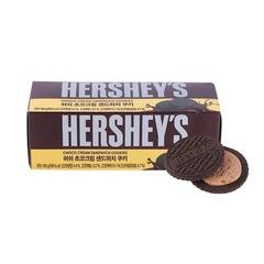 Печенье Hershey's со вкусом шоколада 100 гр