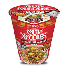 Лапша Cup Noodles со вкусом говядины 66гр