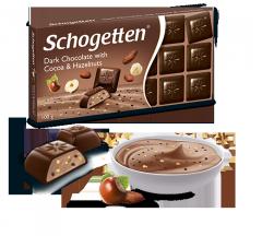 "Schogetten Dark Chocolate with Cocoa & Hazelnut ""Темный шоколад c какао и лесным орехом"" 100g"