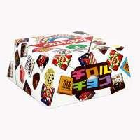 "Шоколад Ассорти ""Tirol Choco Box"" 27шт (180 грамм)"
