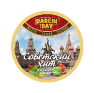 "Карамель леденцовая ""DARLIN DAY"" Советский хит со вкусом:барбариса,дюшеса,мяты 180 гр"