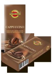 """Кофейные зерна """"MARENGO"""" в шоколаде Капучино 25 гр"""