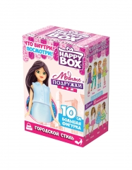 Happy Box Модные подружки 18гр