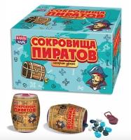 """Сахарное драже """"Сокровища пиратов"""" 7 гр"""