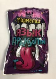 Мармелад Язык дракулы ассорти (10 грамм)