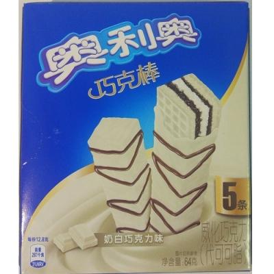 Вафли Oreo покрытые белым шоколадом  (64 грамм)