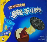 Oreo со вкусом белого и молочного шоколада (388 грамм)
