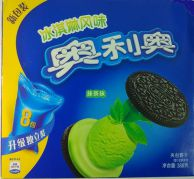 Oreo со вкусом мороженного и чая (388 грамм)
