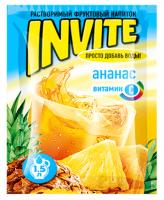 Растворимый напиток Invite Ананас 9г