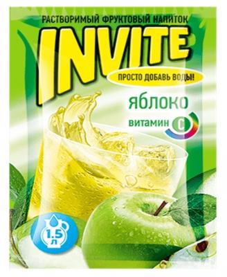 Растворимый напиток Invite Яблоко 9г
