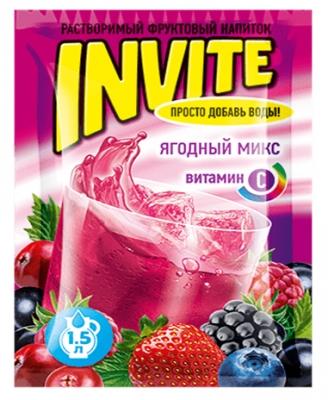 Растворимый напиток Invite Ягодный микс 9г