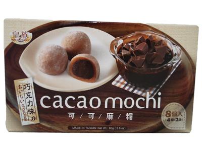 Какао-Моти Роял Шоколад 80 гр