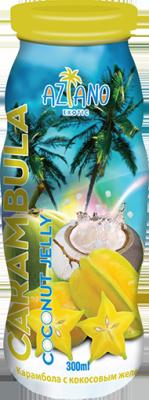 Aziano 30% нектар Карамбола с кокосовым желе (300 мл)