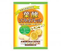 Драже с лимонным вкусом ABE SEIKA 70 гр