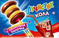 """Карамель на неоновой палочке """"Лучистик"""" вкус кола (10 грамм)"""
