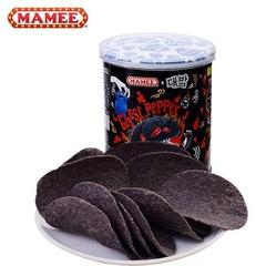 Чипсы Mamee Ghost Pepper с очень острым соусом 45 гр