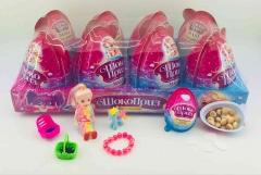 Яйцо ШОКОПРИЗ MAXI для девочек с игрушкой, шоколадно-молочной пастой и печньем 30 гр