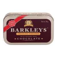Леденцы Barkleys Chocolate Cinnamon 50 гр.