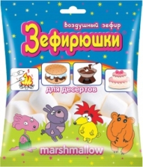 """Воздушный зефир для десертов """"Зефирюшки"""" 125гр"""